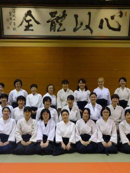 Ladies Day, Japan
